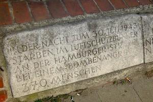Denkmal Hamburger Straße