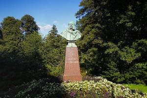 Büste von Kaiser Wilhelm I mit Sockel