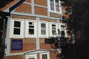 Das Geburtshaus von Johann Adolf Hasse